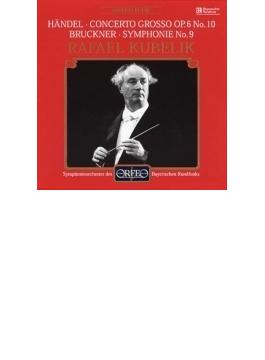 交響曲第9番、ほか クーベリック&バイエルン放送交響楽団(1985 ステレオ)