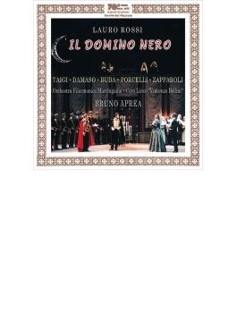 歌劇『黒いドミノ』全曲 ブルーノ・アプレア&マルキジアーナ・フィル、キアラ・タイージ、ルイス・ダマソ、他(2001 ステレオ)(2CD)