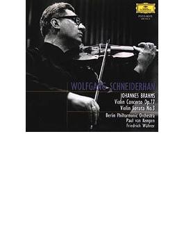 ヴァイオリン協奏曲、ヴァイオリン・ソナタ第3番 シュナイダーハン、ケンペン&ベルリン・フィル、ヴューラー
