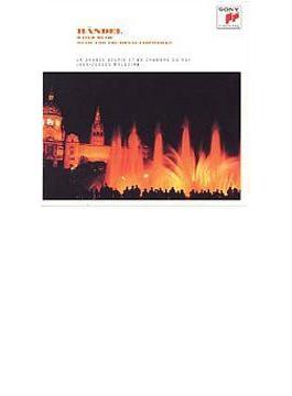 水上の音楽、王宮の花火の音楽 マルゴワール&王室大厩舎・王宮付楽団(1971、73)