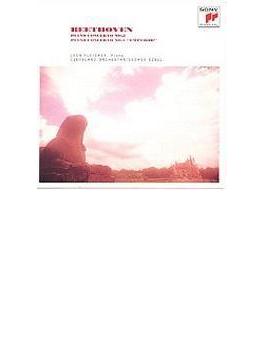 Piano Concertos.3, 5: Fleisher, Szell / Cleveland.o