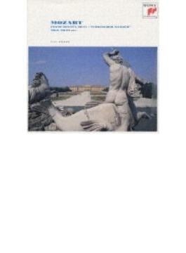 Piano Sonata.8, 10, 11, 15: Lili Kraus