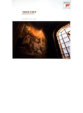 Requiem: Rilling / Stuttgart Bachcollegium, Auger, Jerusalem, Nimsgern