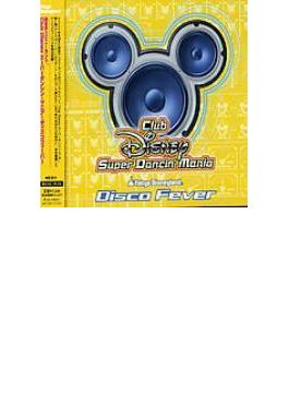 東京ディズニーランド Club Disney スーパーダンシン・マニアディスコフィーバー