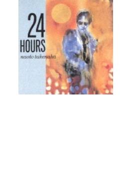 24 HOURS+レスラー