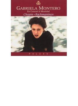Gabriela Montero Plays Chopin, Rachmaninov, Liszt
