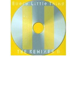 THE REMIXES 2