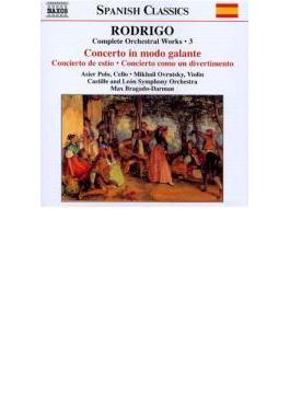 <管弦楽作品全集1>ソレリアーナ/はるかなるサラバンドとビリャンシーコ/他 バルデス/アストゥリアス交響楽団