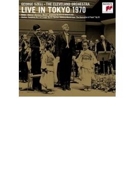 ライヴ・イン・東京1970 ジョージ・セル&クリーヴランド管弦楽団(シングルレイヤー)