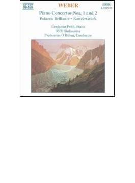 ピアノ協奏曲No.1,2他 フリス/オドゥイン/RTEシンフォニア