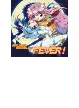 GALGAXY ANGEL de FEVER!