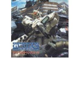 機動戦士ガンダム戦記オリジナル サウンドトラック プレイステーション 2用ソフト