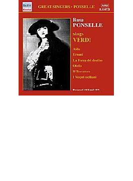 ローザ・ポンセル歌唱によるヴェ...
