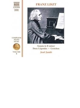ピアノ曲全集Vol.8[ピアノソナタ/伝説/グレートヒェン] ヤンドー
