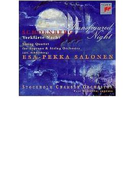 Verklarte Nacht, String Quartet.2: Salonen / Stockholm.co