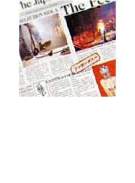 ブッチーメリー SIDE A (1989-1997 selection)