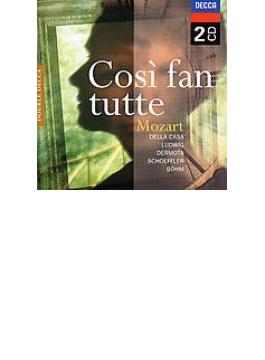 『コジ・ファン・トゥッテ』全曲 ベーム&ウィーン・フィル、デラ・カーザ、ルートヴィヒ、他(1955 ステレオ)(2CD)
