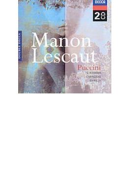 歌劇『マノン・レスコー』全曲 シャイー&ボローニャ市立歌劇場、テ・カナワ、カレーラス、ほか(2CD)