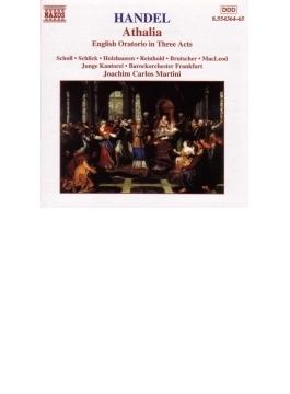 オラトリオ「アタリヤ」(2枚組) マルティニ/フランクフルト・バロック管弦楽団/他