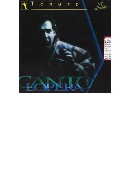 Tenor Arias Vol.1 +karaoke