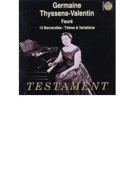 『舟歌』全曲、主題と変奏 ジェルメーヌ・ティッサン=ヴァランタン