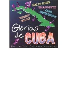 Glorias De Cuba