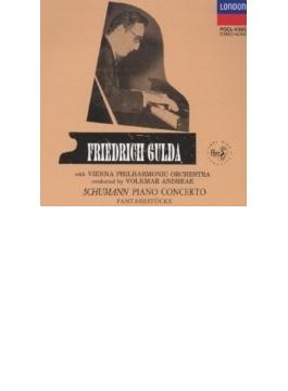 ピアノ協奏曲、幻想小曲集 グルダ、V.アンドレーエ&ウィーン・フィル