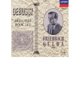 前奏曲集第1巻、第2巻 グルダ(1955)