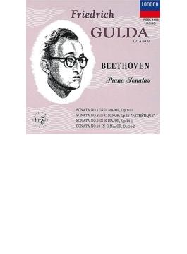 ピアノ・ソナタ第7番、第8番『悲愴』、第9番、第10番 グルダ(1955、57)