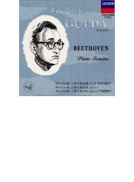 ピアノ・ソナタ第15番『田園』、第16番、第17番『テンペスト』 グルダ(1957)