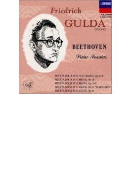 ピアノ・ソナタ第18番、第19番、第20番、第21番『ワルトシュタイン』、第22番 グルダ(1954~58)