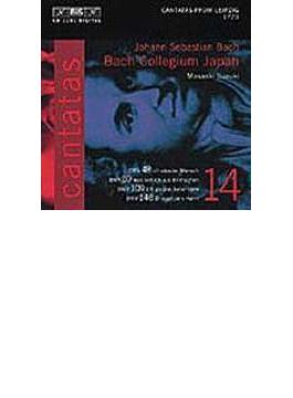 カンタータ全集第14集(第48、89、109、148番) 鈴木雅明&BCJ