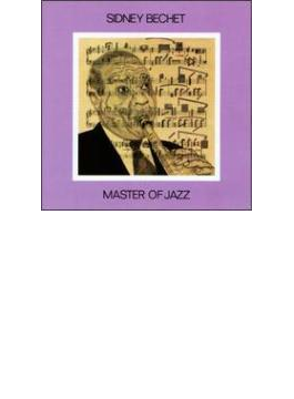 Master Of Jazz Vol.4