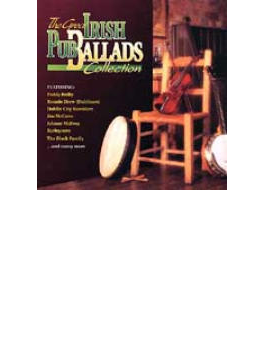 Great Irish Pub Ballads Collection