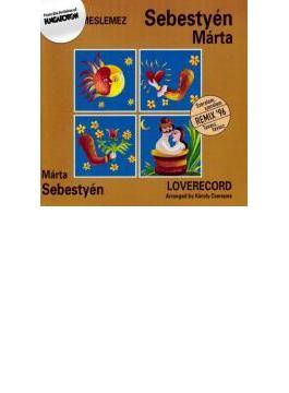 Szerelmeslemez / Lovere Cord