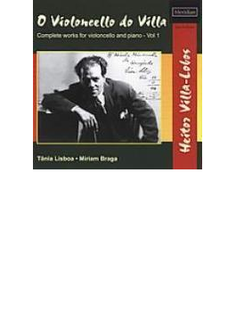 Works For Cello & Piano Vol.1: Lisboa(Vc)