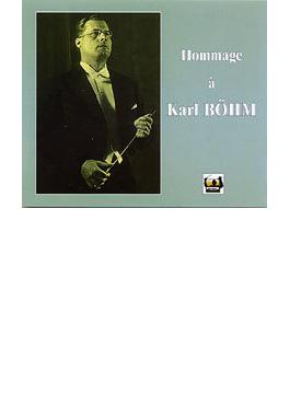 ブルックナー:交響曲第7番(1943)、ブラームス:交響曲第1番(1950)、他 カール・ベーム&ウィーン・フィル、ベルリン放送響、他(2CD)
