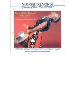 Guinee: Percussions Et Chantsmalinke: ギニア - マリンケ族のジェンベと歌