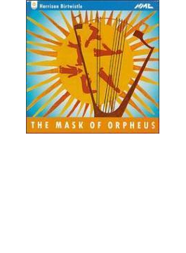 The Mask Of Orpheus: A.davis / Bbc.so