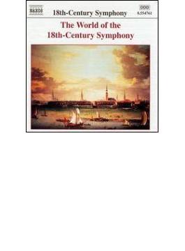 [18世紀の交響曲集]シュターミッツ、J/カンナビヒ/ゴセック/バッハ/クラウス/他作曲家