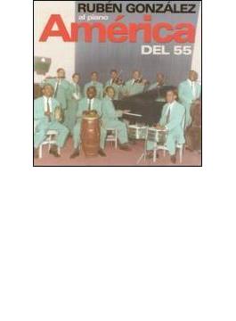 Orquesta America Del 55 Con Ruben Gonzales