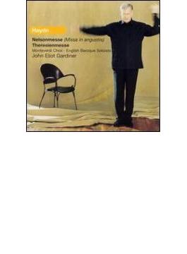ミサ曲第9番、第10番、テ・デウム ガーディナー&EBS、モンテヴェルディ合唱団(2CD)