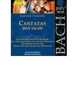 Cantatas.156-159: Rilling / Bachcollegium Stuttgart