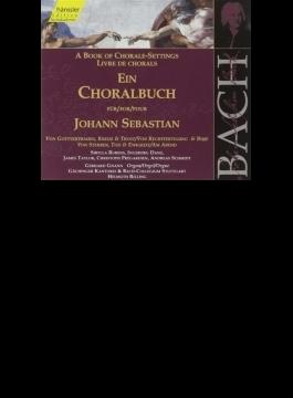 A Book Of Chorale-settings: Rilling / Bach Collegium Ensemble, Stuttgart