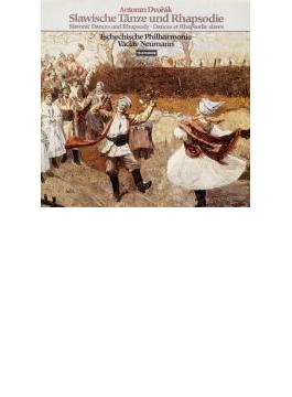 スラヴ舞曲集、スラヴ狂詩曲 ノイマン(2CD)