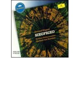 『ジークフリート』全曲 カラヤン&ベルリン・フィル、トーマス、シュトルツェ、デルネシュ、ステュアート、他(1968、1969 ステレオ)(4CD)
