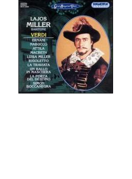 Opera Arias: Miller(Br)