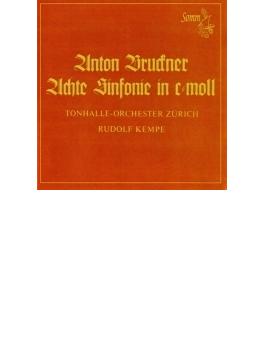 交響曲第8番 ルドルフ・ケンペ&チューリッヒ・トーンハレ管弦楽団(2CD)