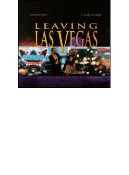 Leaving Las Vegas - Soundtrack