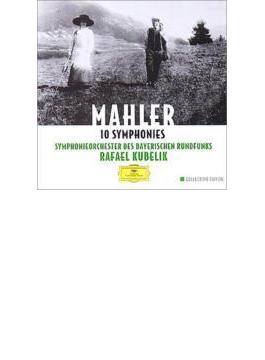 交響曲全集 クーベリック&バイエルン放送響(10CD)